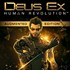 Песни из игры Deus Ex: Human Revolution (Augmented Edition)