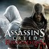 Песни из игры Assassin's Creed Revelations
